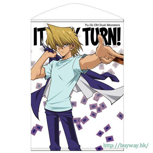 遊戲王 「城之内克也」B2 掛布 B2 Wall Scroll: Joey Wheeler【Yu-Gi-Oh!】