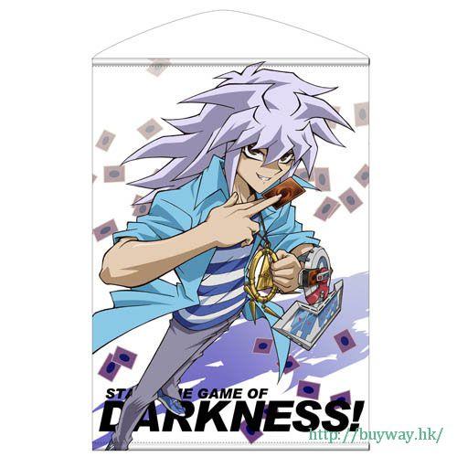 遊戲王 「貘良了」B2 掛布 B2 Wall Scroll: Yami Bakura【Yu-Gi-Oh!】