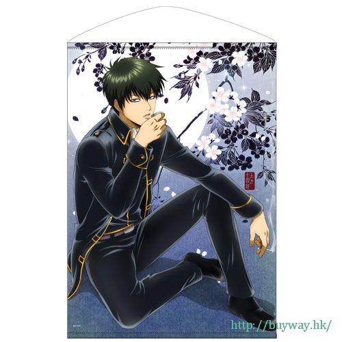 銀魂 「土方十四郎」土方と一杯 Ver. B2 掛布 Toshiro Hijikata B2 Wall Scroll Hijikata to Ippai Ver.【Gin Tama】