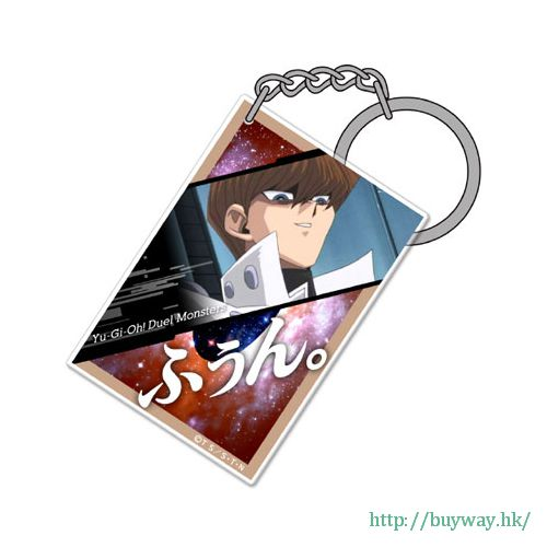 遊戲王 「海馬瀨人」咭片形亞克力匙扣 Card-shaped Acrylic Keychain: Seto Kaiba【Yu-Gi-Oh!】