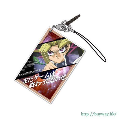 遊戲王 「武藤遊戲 (闇遊戲)」咭片形亞克力掛飾 Card-shaped Acrylic Strap: Yami Yugi【Yu-Gi-Oh!】