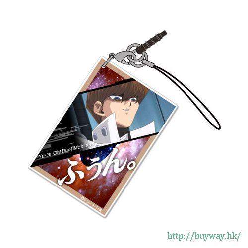 遊戲王 「海馬瀨人」咭片形亞克力掛飾 Card-shaped Acrylic Strap: Seito Kaiba【Yu-Gi-Oh!】