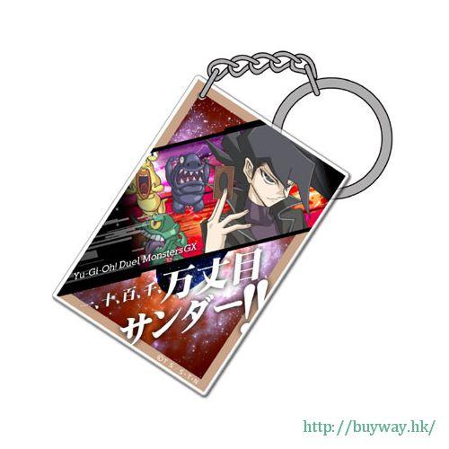 遊戲王 「萬丈目準」咭片形亞克力匙扣 Card-shaped Acrylic Keychain: GX Chazz Princeton【Yu-Gi-Oh!】