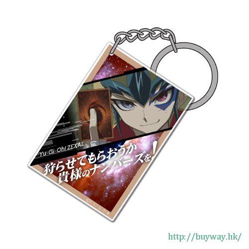遊戲王 「天城カイト」咭片形亞克力匙扣 Card-shaped Acrylic Keychain: Kite Tenjo【Yu-Gi-Oh!】