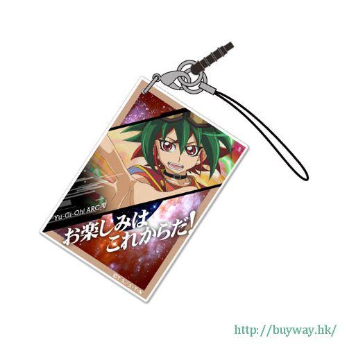 遊戲王 「榊遊矢」咭片形亞克力掛飾 Card-shaped Acrylic Strap: Yuya Sakaki【Yu-Gi-Oh!】