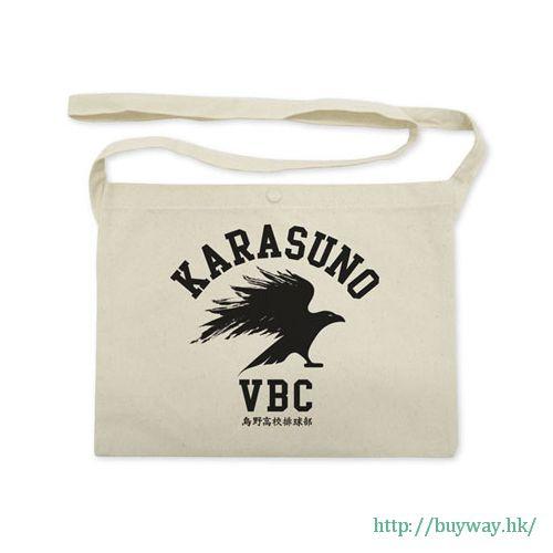 排球少年!! 「烏野高校」米白 袋子 Karasuno High School Volleyball Club Musette Bag / NATURAL【Haikyu!!】