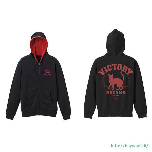 排球少年!! (中碼)「音駒高校」應援 黑色 外套 Nekoma High School Volleyball Club Support Zip Parka / BLACK x RED-M【Haikyu!!】