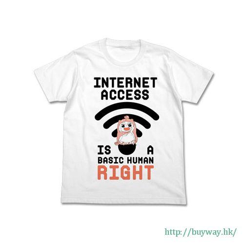 我家有個魚乾妹 (加大)「上網是基本人權」白色 T-Shirt Net wa Jinken T-Shirt / WHITE-XL【Himoto! Umaru-chan】