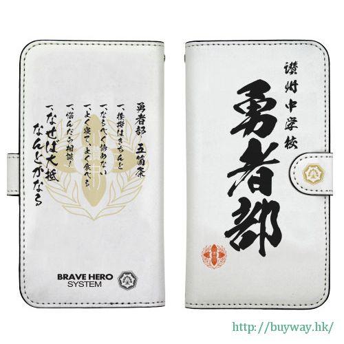 結城友奈是勇者 「勇者部」158mm 筆記本型手機套 (iPhone6plus/7plus/8plus) Book-style Smartphone Case 158: Yuusha-bu【Yuki Yuna is a Hero】