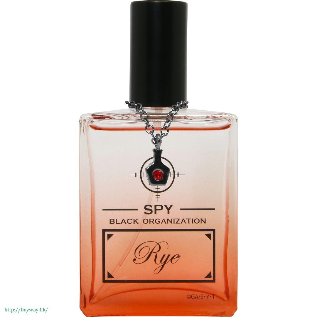 名偵探柯南 「赤井秀一」香水 特別版 Rye Perfume Special Edition【Detective Conan】