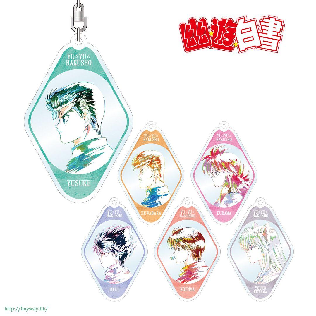 幽遊白書 水彩風格 側臉 菱形匙扣 (6 個入) Ani-Art Acrylic Key Chain (6 Pieces)【YuYu Hakusho】