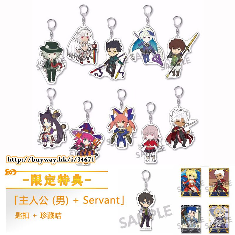 Fate 系列 亞克力 匙扣 Vol.4 (限定特典︰主人公 (男) 匙扣 + 珍藏咭) (10 + 2 個入) Pikuriru! Acrylic Key Chain Vol. 4 ONLINESHOP Limited (12 Pieces)【Fate Series】