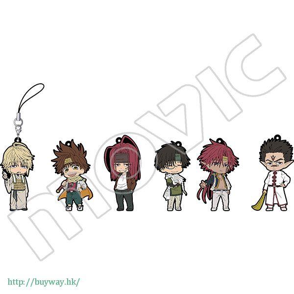 最遊記 橡膠掛飾 (6 個入) Rubber Strap Collection (6 Pieces)【Saiyuki】