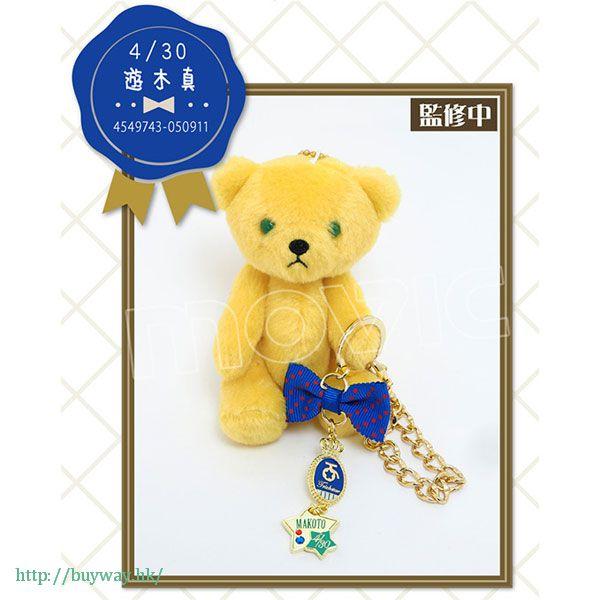 合奏明星 「遊木真」生日熊 + 掛飾 (4 月) Birthday Bear Charm Set Yuuki Makoto【Ensemble Stars!】