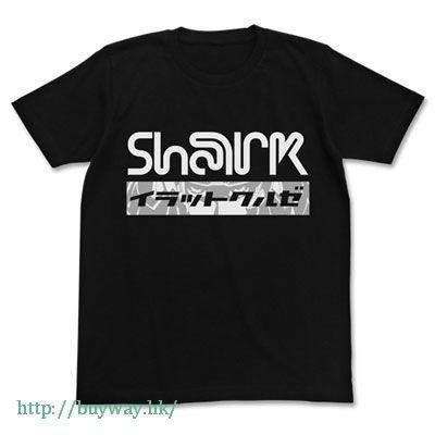 "遊戲王 (中碼)「神代凌牙」黑色 T-Shirt Ryoga no ""Iratto Kuruze"" Dialogue T-Shirt / BLACK-M【Yu-Gi-Oh!】"