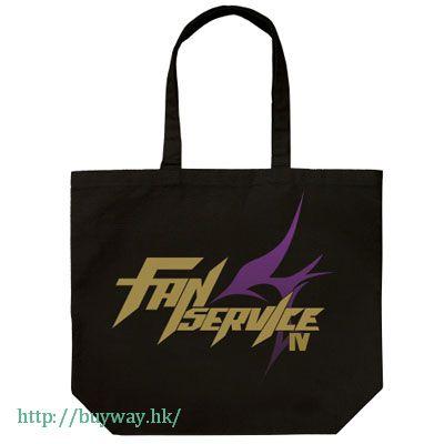 遊戲王 「IV」大容量 袋子 Quattro no Fan Service Large Tote Bag / BLACK【Yu-Gi-Oh!】