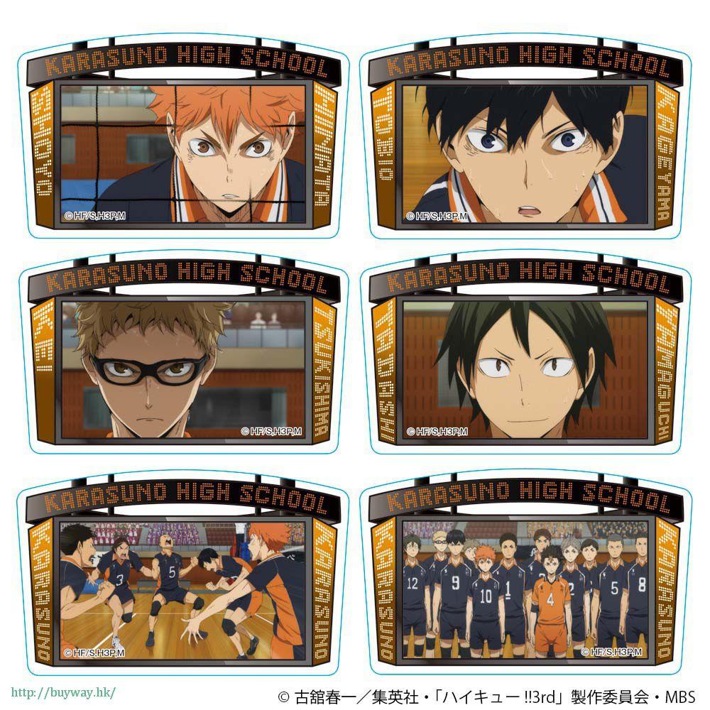 排球少年!! 「烏野高校」亞克力徽章 (6 個入) Acrylic Badge Karasuno High School Ver. (6 Pieces)【Haikyu!!】