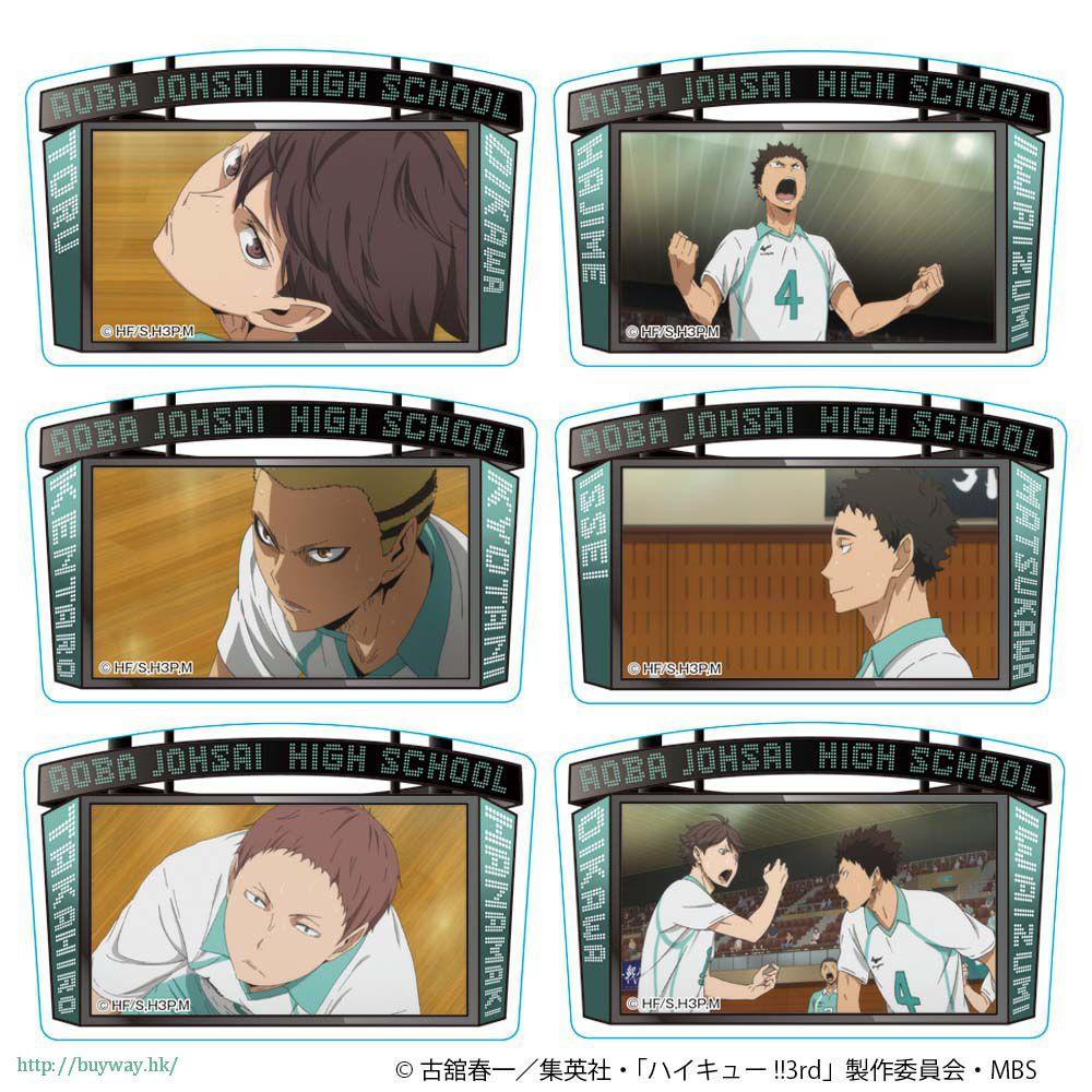 排球少年!! 「青葉城西高校」亞克力徽章 (6 個入) Acrylic Badge Aoba Johsai High School Ver. (6 Pieces)【Haikyu!!】