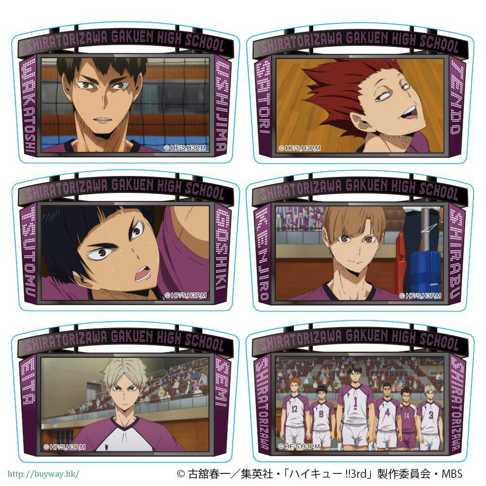 排球少年!! 「白鳥澤學園高校」亞克力徽章 (6 個入) Acrylic Badge Shiratorizawa Academy Ver. (6 Pieces)【Haikyu!!】