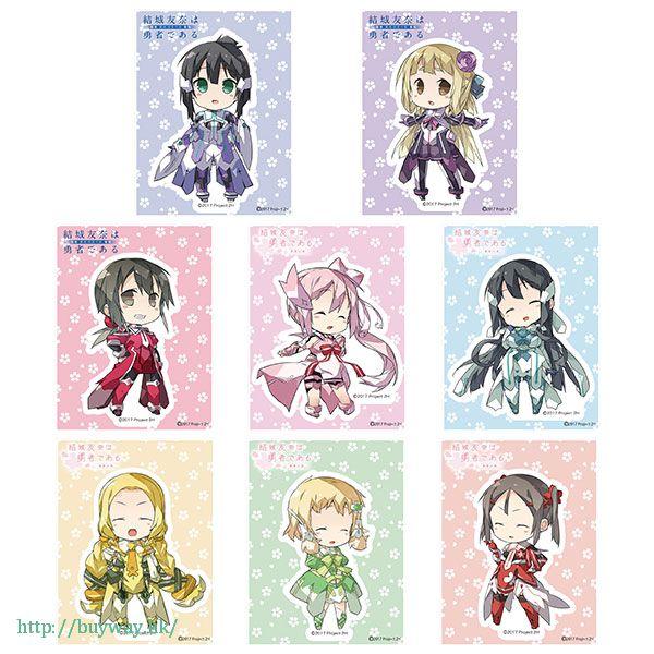 結城友奈是勇者 「鷲尾須美是勇者 / 勇者の章」手機貼紙 Washio Sumi no Shou-/-Yuusha no Shou- Smartphone Sticker (8 Pieces)【Yuki Yuna is a Hero】