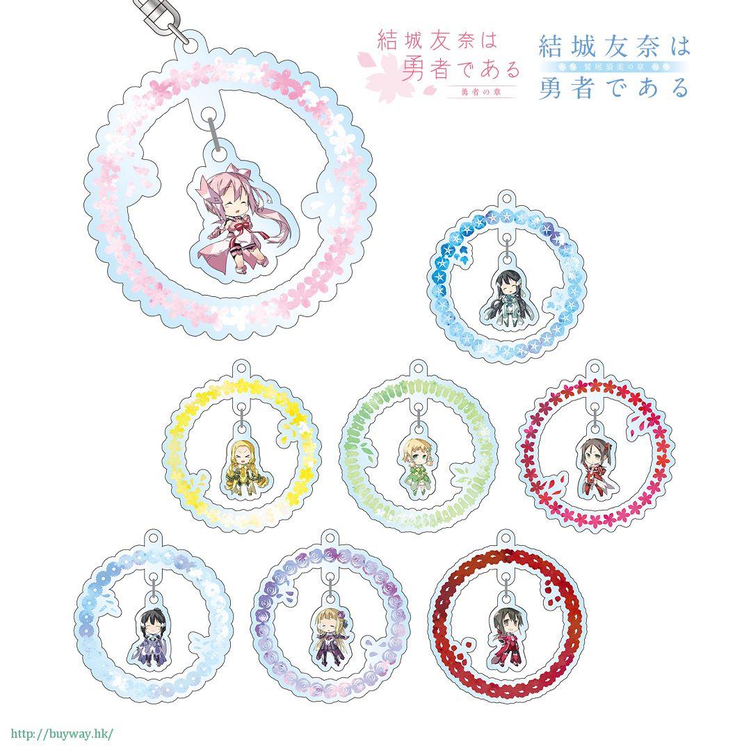 結城友奈是勇者 搖呀搖呀 人物擺動匙扣 (8 個入) Yurayura Acrylic Key Chain (8 Pieces)【Yuki Yuna is a Hero】