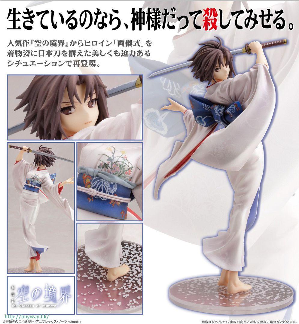 空之境界 1/8「両儀式」-夢のような、日々の名残- 1/8 Ryougi Shiki -Yume no Youna, Hibi no Nagori-【Kara no Kyokai】