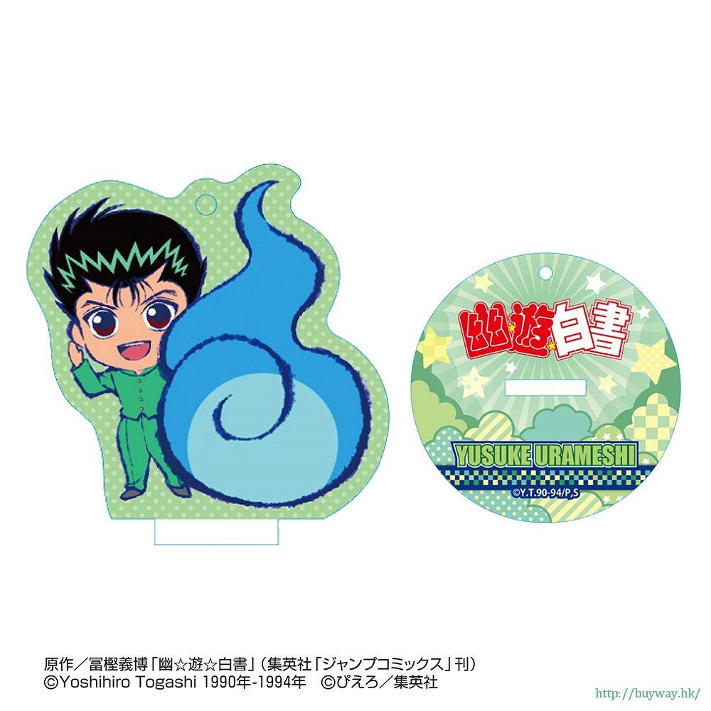 幽遊白書 「浦飯幽助」亞克力企牌 / 掛飾 Ruccolle Standing Acrylic Key Chain Urameshi Yusuke【YuYu Hakusho】