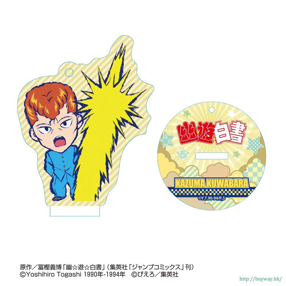 幽遊白書 「桑原和真」亞克力企牌 / 掛飾 Ruccolle Standing Acrylic Key Chain Kuwabara Kazuma【YuYu Hakusho】