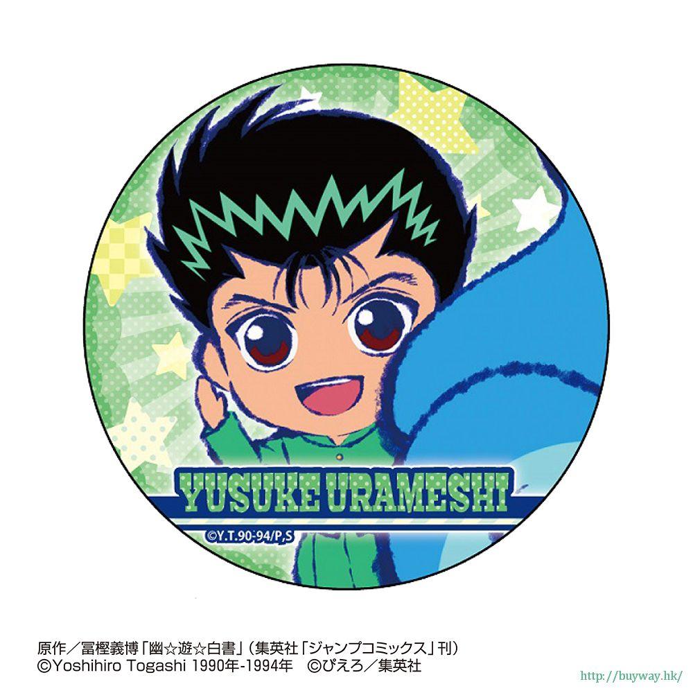 幽遊白書 「浦飯幽助」珍珠紙徽章 Ruccolle Pearl Paper Can Badge Urameshi Yusuke【YuYu Hakusho】