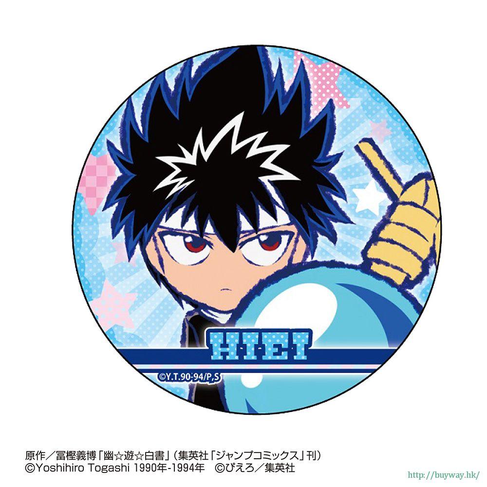 幽遊白書 「飛影」珍珠紙徽章 Ruccolle Pearl Paper Can Badge Hiei【YuYu Hakusho】