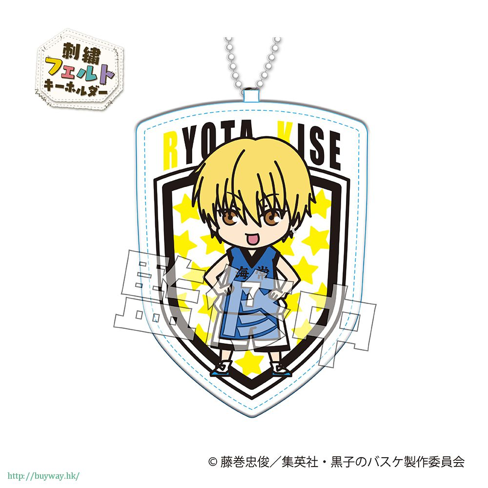 黑子的籃球 「黃瀨涼太」刺繡 匙扣 Embroidered Felt Key Chain Kise Ryota【Kuroko's Basketball】