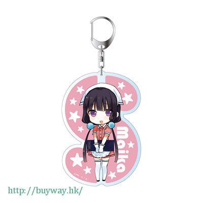 調教咖啡廳 「櫻之宮莓香」匙扣 Deka Keychain: Maika Sakuranomiya Deformed ver.【Blend S】