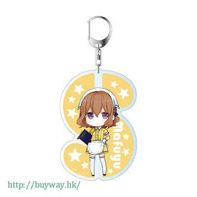 調教咖啡廳 「星川麻冬」匙扣 Deka Keychain: Mafuyu Hoshikawa Deformed ver.【Blend S】