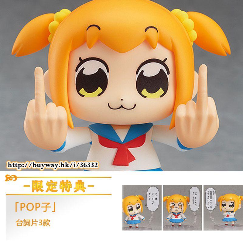 Pop Team Epic 「POP子」Q版 黏土人 (限定特典︰台詞片3款) Nendoroid Popuko ONLINESHOP Limited【Pop Team Epic】