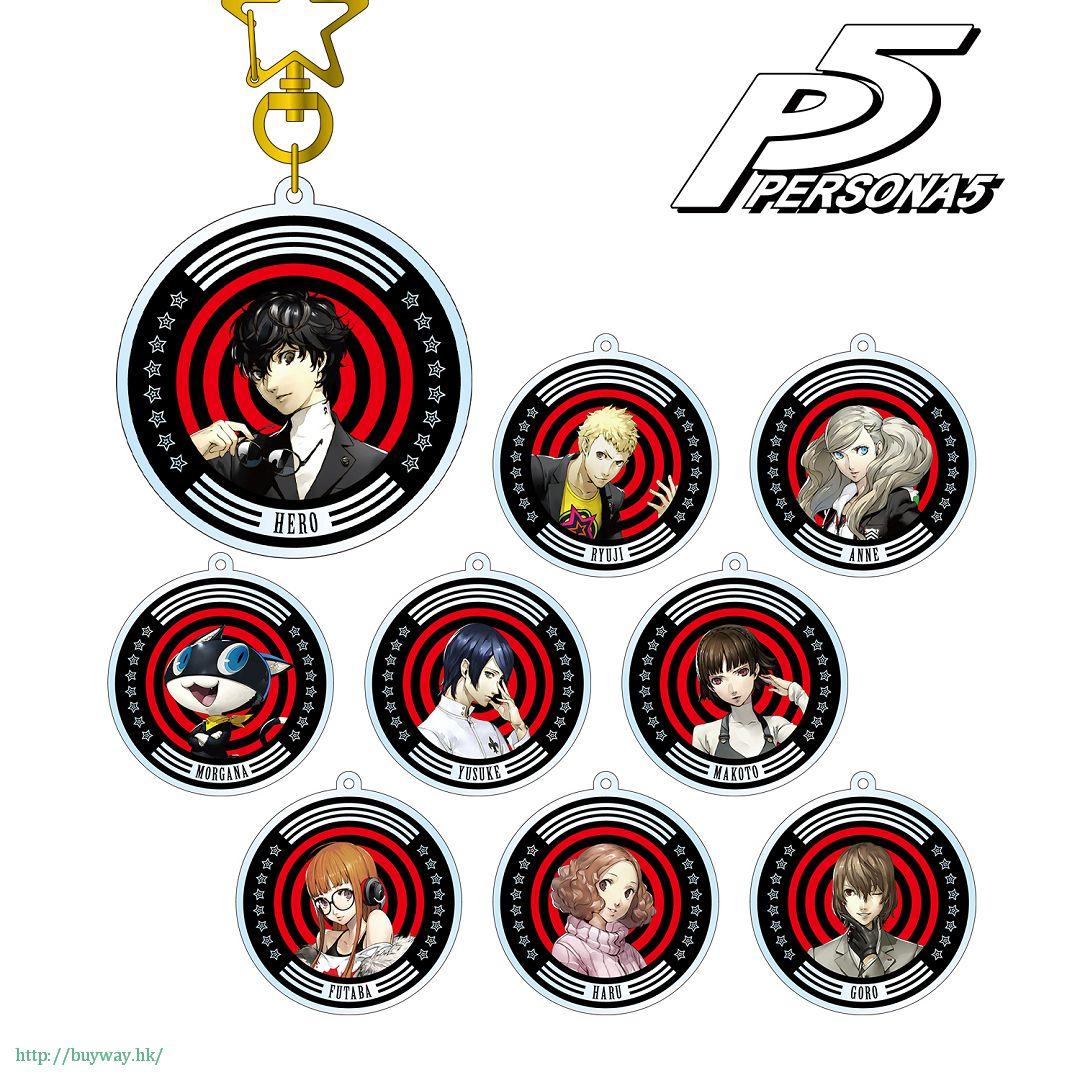 女神異聞錄系列 亞克力匙扣 Star ver. (9 個入) Acrylic Key Chain Star Ver. (9 Pieces)【Persona Series】
