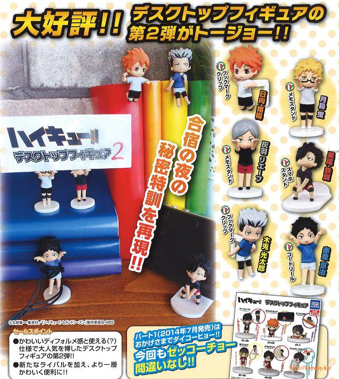 排球少年!! 桌上擺設扭蛋 Vol. 2 (1 套 6 款) Desktop Figure 2 (6 Pieces)【Haikyu!!】