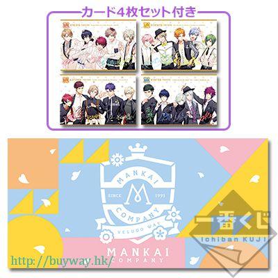 A3! 「MANKAI Company」毛巾 一番賞 A 賞 觀劇準備 OK Ichiban Kuji Prize A Preparation for the theater OK【A3!】