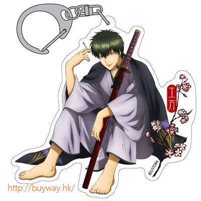 銀魂 「土方十四郎」亞克力匙扣 Acrylic Key Chain Hijikata Toshiro【Gin Tama】