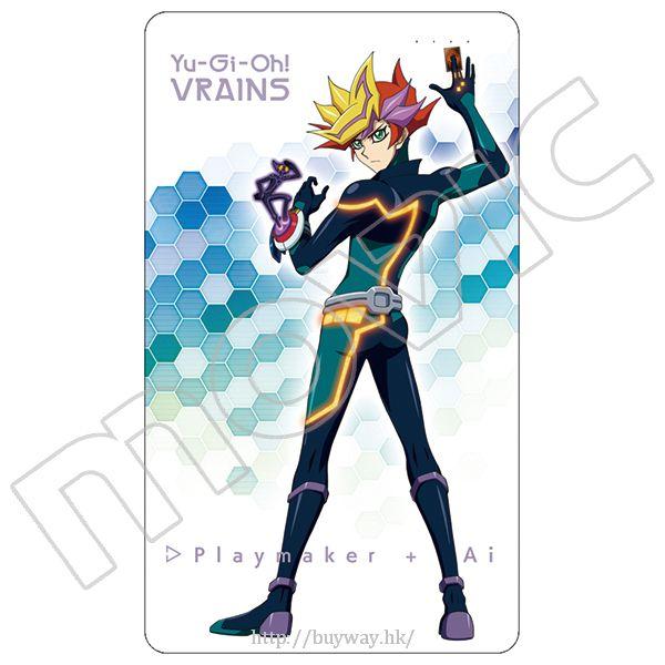 遊戲王 「藤木遊作」4000mAh 充電器 Mobile Battery Playmaker + Ai【Yu-Gi-Oh!】