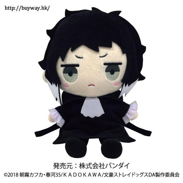 文豪 Stray Dogs 「芥川龍之介」毛公仔 Plush Doll Akutagawa Ryunosuke【Bungo Stray Dogs】