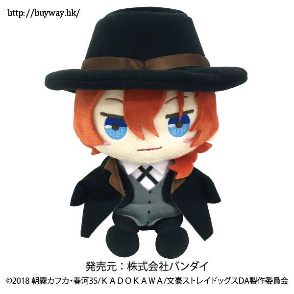 文豪 Stray Dogs 「中原中也」毛公仔 Plush Doll Nakahara Chuuya【Bungo Stray Dogs】