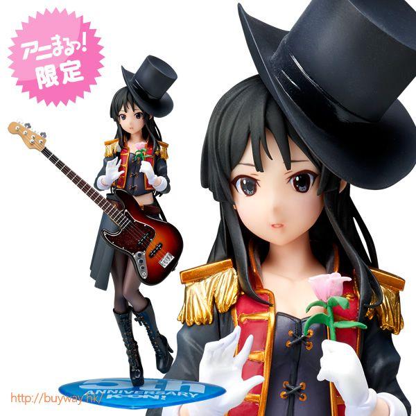 K-On!輕音少女 1/8「秋山澪」5週年紀念 1/8 Mio Akiyama 5th Anniversary【K-ON!】