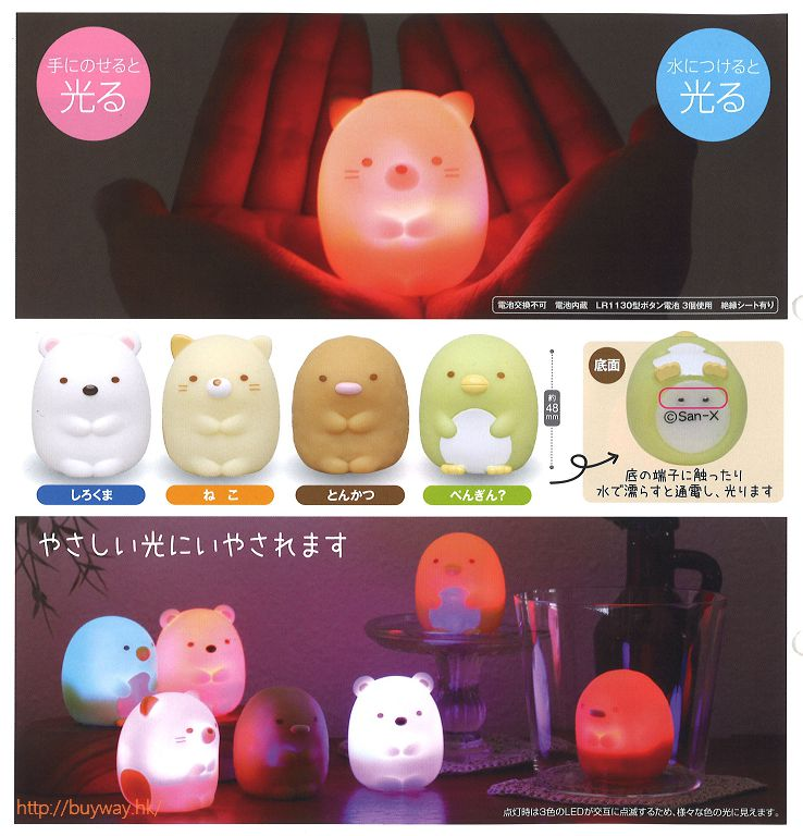 發光掛飾 (4 個入)《角落生物》 Honwaka Hikaru Mascot (4 Pieces)【Sumikko Gurashi】