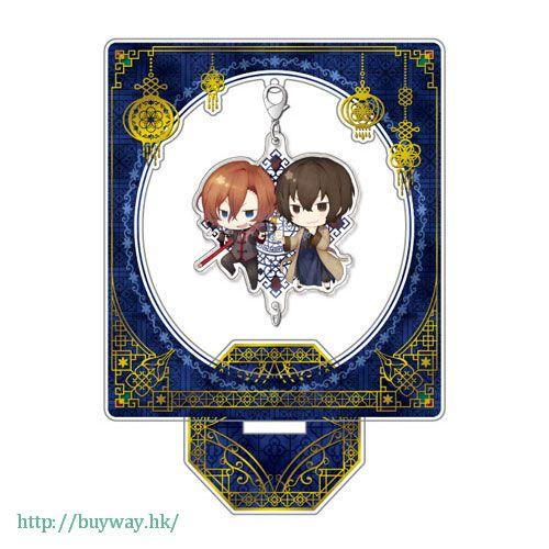 文豪 Stray Dogs 「太宰治 + 中原中也」亞克力企牌 中國 ver. Chain Collection Stand Set China Ver. Dazai & Nakahara【Bungo Stray Dogs】