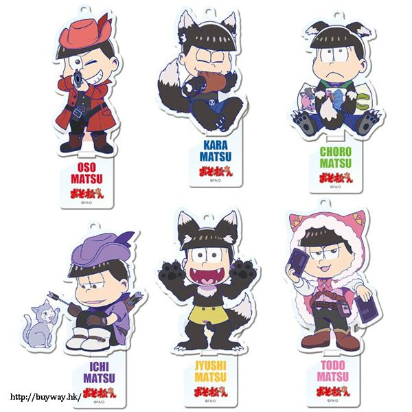 阿松 亞克力匙扣 人狼 ver. (6 個入) Wolfmatsu Acrylic Stand Key Chain (6 Pieces)【Osomatsu-kun】