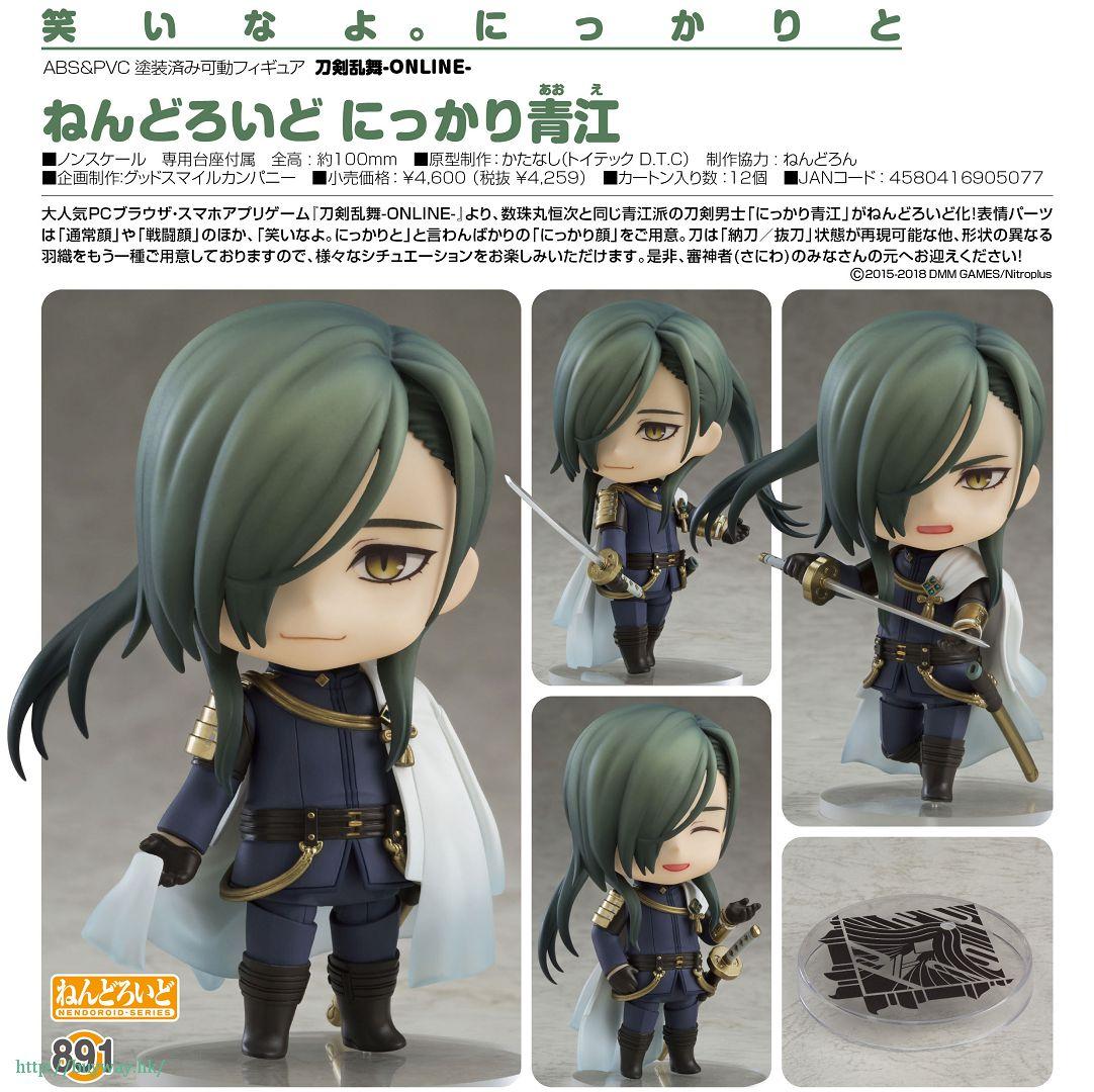 刀劍亂舞-ONLINE- 「笑面青江」Q版 黏土人 Nendoroid Nikkari Aoe【Touken Ranbu -ONLINE-】