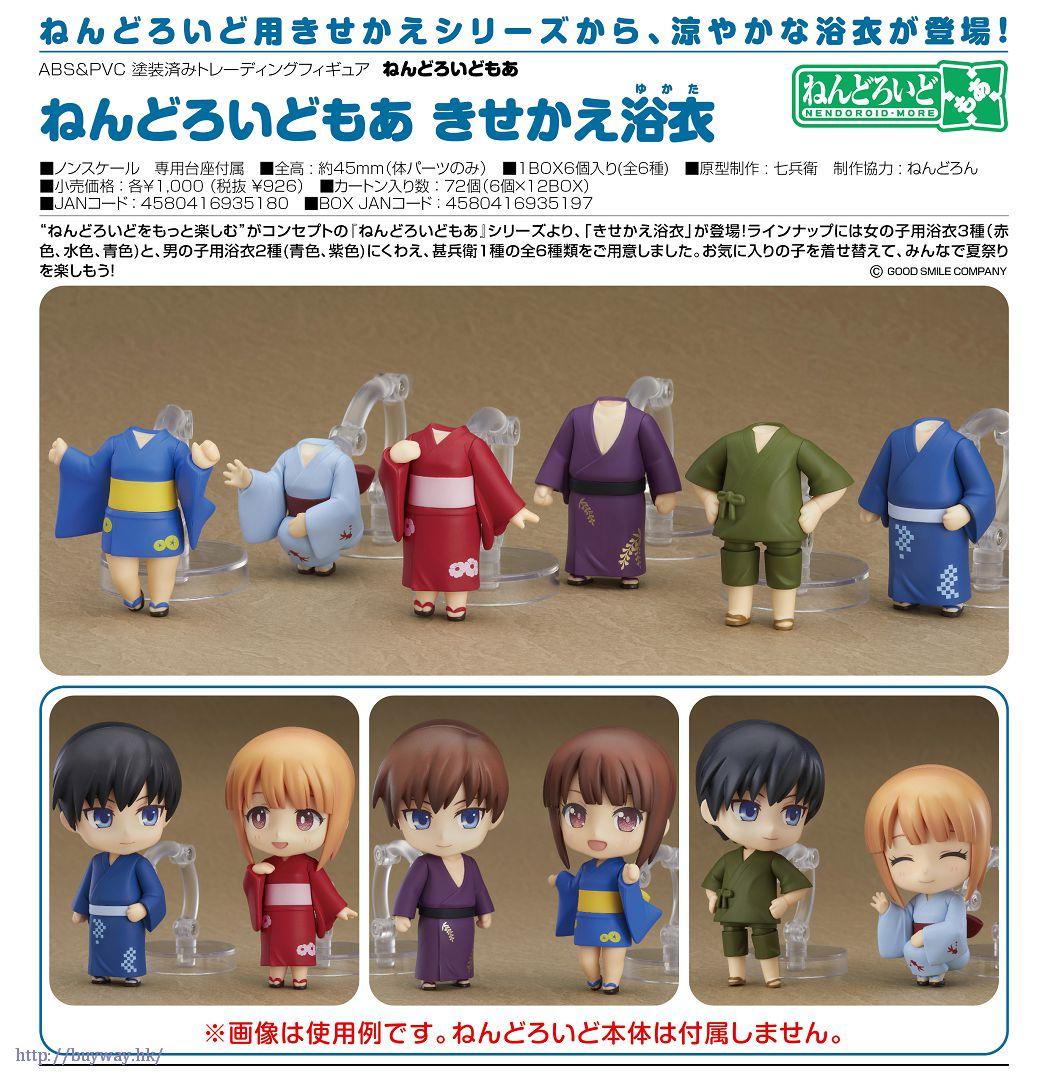 黏土人配件 換裝用 浴衣 (6 個入) Kisekae Yukata (6 Pieces)【Nendoroid More】