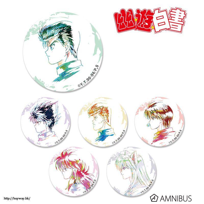 幽遊白書 水彩風格 徽章 (6 個入) Ani-Art Can Badge (6 Pieces)【YuYu Hakusho】