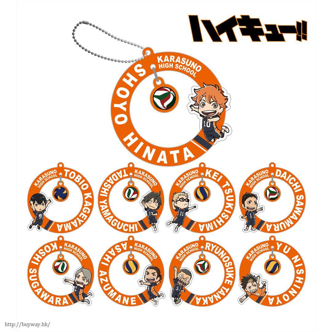 排球少年!! 搖呀搖呀 人物擺動匙扣 Ver. A (9 個入) Yurayura Acrylic Stand Key Chain Ver. A (9 Pieces)【Haikyu!!】
