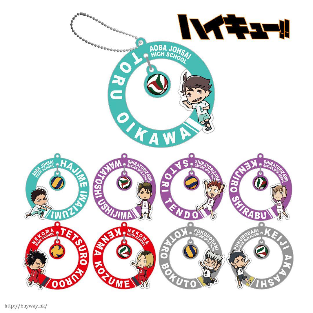 排球少年!! 搖呀搖呀 人物擺動匙扣 Ver. B (9 個入) Yurayura Acrylic Stand Key Chain Ver. B (9 Pieces)【Haikyu!!】
